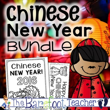 Chinese New Years Math & Literacy Pack *Updated for 2017*