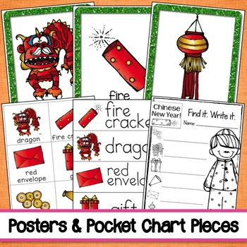 Chinese New Years Math & Literacy Pack *Updated for 2018*