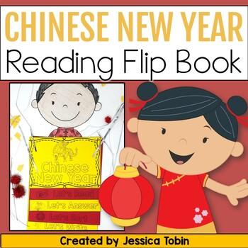 Chinese New Year 2018 Activities Flip Book
