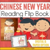 Chinese New Year 2019 Activities Flip Book