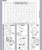 Chinese New Year 2019 Word Search/ Coloring Book