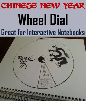 Chinese New Year 2018 Craft: Wheel Dial Activity