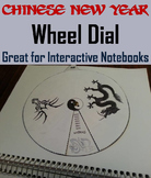 Chinese New Year 2019 Craft: Wheel Dial Activity
