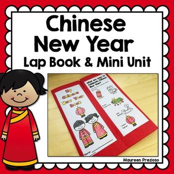 Chinese New Year Kindergarten