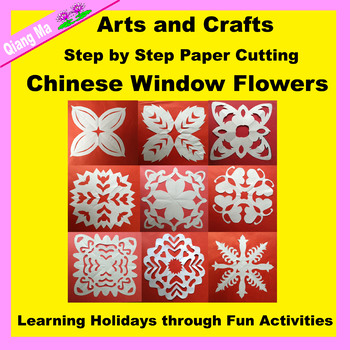 Chinese New Year: Paper Cutting Activities
