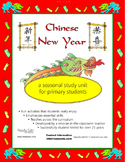 Chinese New Year - 32 page thematic booklet