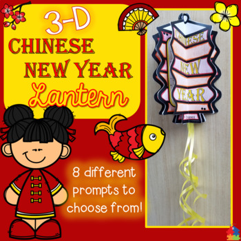 Chinese New Year 3D Lantern