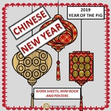 Chinese New Year - Worksheets and Chinese Zodiac Story