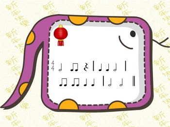 Chinese New Year  - A Game for Practicing the Half Note (4 bars)