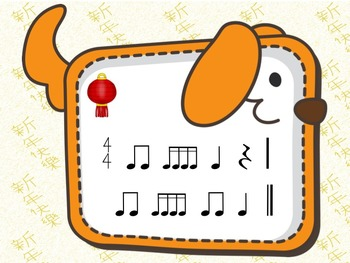Chinese New Year  - A Game for Practicing Sixteenth Notes (2 bars)
