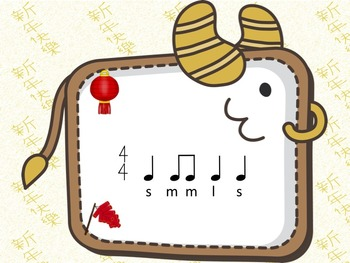 Chinese New Year - A Game for Practicing Ta, Ti-ti and s,m,l