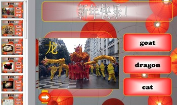 Chinese New Year. A Powerpoint Game.