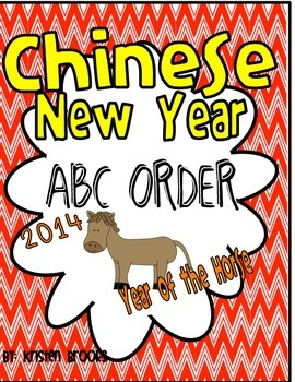 Chinese New Year ABC Order