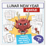 Chinese New Year 2018 Activities BUNDLE