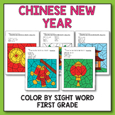 Chinese New Year Activities - Chinese New Year Coloring fo