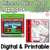 Chinese New Year Activities Interactive Notebook Digital a
