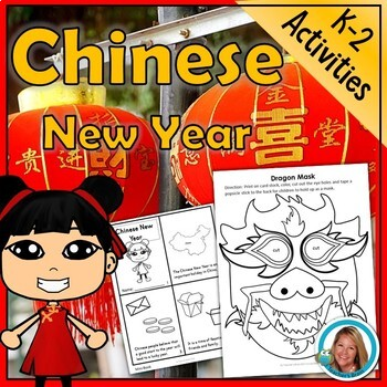 Chinese New Year 2018 Activities and Crafts