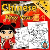 Chinese New Year 2019 Activities and Crafts