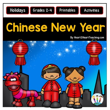 Chinese New Year 2018 Activities and Flip Book
