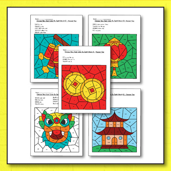 Chinese New Year Activities for Preschool - Chinese New Year Coloring