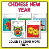 Chinese New Year Activities for Preschool - Chinese New Ye