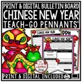 Chinese New Year 2018 Activity  • Teach- Go Pennants™
