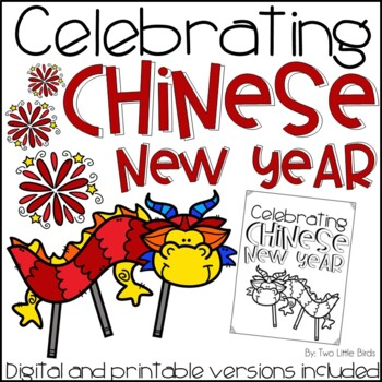 Chinese New Year Activity: Chinese New Year Writing Activity, Foldable Book