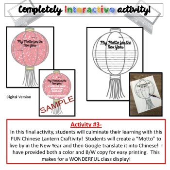 Chinese New Year Activity {Digital AND Paper}