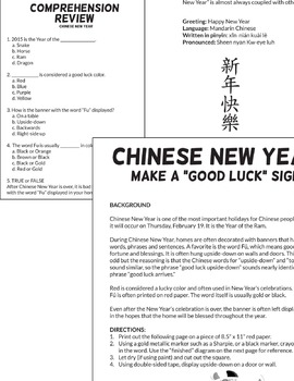 Chinese New Year Activity--Make Good Luck and other banners to display
