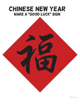 chinese new year activity make good luck and other banners to display