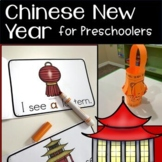 Chinese New Year Preschool Activities - Crafts, Reader and
