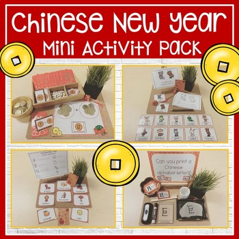 Chinese New Year Activity Pack {Math and Literacy Centres}