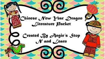 Chinese New Year Activity Packet