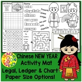 Chinese New Year Activity Poster and Mat