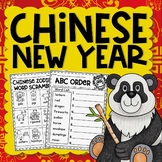 Chinese New Year 2019 No Prep Printables for the Primary Classroom