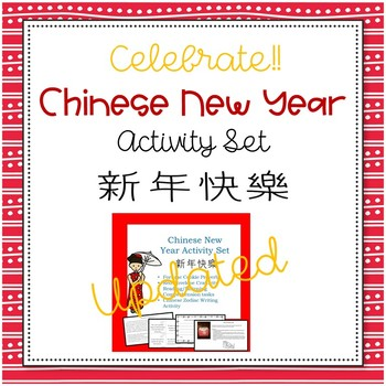 Chinese New Year Activity Set