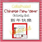 Chinese New Year Activity Set