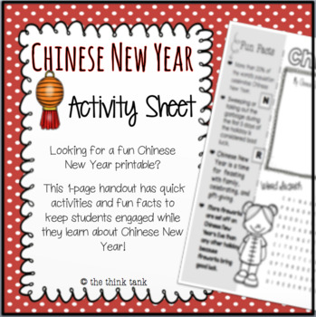 Chinese New Year Activity Sheet