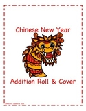 Chinese New Year Addition Roll and Cover