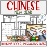 Chinese New Year Recording Templates for any Book