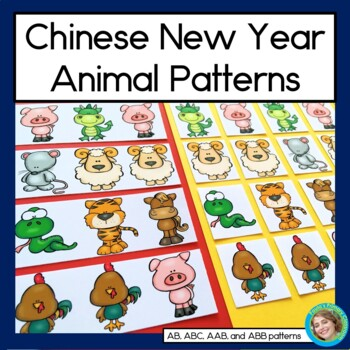 Chinese New Year Animal Patterns Math Center with AB, ABC, AAB & ABB Patterns