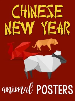 Chinese New Year - Animal Posters