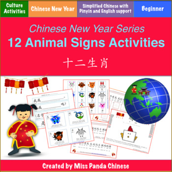 Chinese New Year 12 Animals Signs Literacy & Culture(Simplified Ch, Pinyin, Eng)