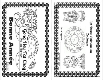 Chinese New Year Animal Zodiac Booklet in French-FSL and French Immersion!
