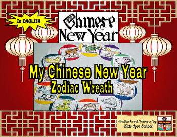 Chinese New Year Animal Zodiac Wreath in ENGLISH-Display,C