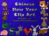 Chinese New Year Animals Clip Art Bundle! Commercial Use