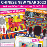 Chinese New Year Art Activities Bundle