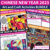 Chinese New Year 2021 Art Activities Bundle
