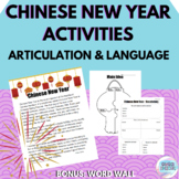 Chinese New Year | Articulation and Language | No Prep