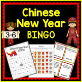Chinese New Year Activity - BINGO
